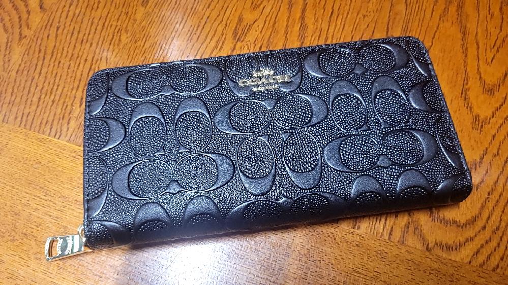このCOACHの財布はいつ頃まで正規店で販売していたかわかる方いらっしゃいますか?