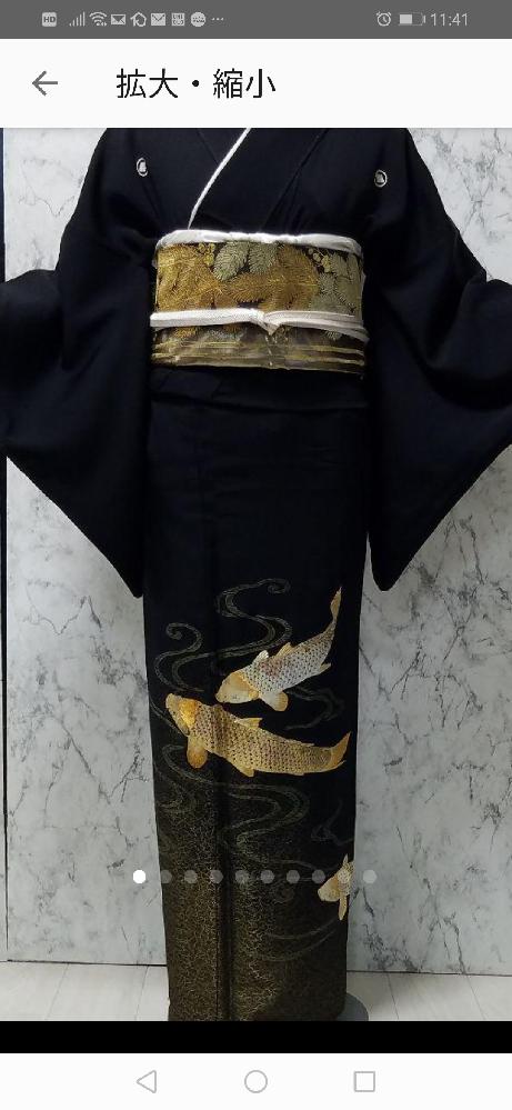 娘の結婚式で着用する留袖を探しています 50代前半157センチの私にはこの 留袖は地味すぎますか?