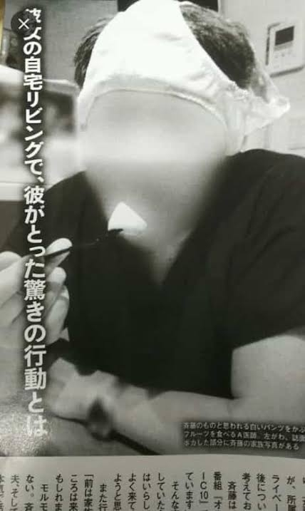 斉藤由貴と不倫をしていた、この医者の写真は、誰が流失させたのでしょうか。 ①斉藤由貴 ②医者本人 ③その他