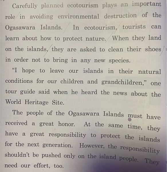 protect the islands for the next generationとほぼ同じ内容を表す英語を書き出す They need our effort , too . Theyが指す...