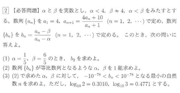 (2)と(3)がわかりません。(1)を使ってどのように解くのでしょうか?