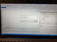 PythonのSeleniumを導入しようとしているのですがこのような表示が出てSeleniumを実行できません。解決方法を教えてください。