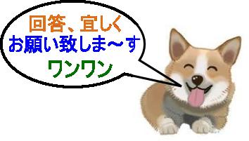 ㅤ 【 愛煙家が国を提訴 】 ㅤ は~い、皆様、ウータンです! 先ほど、下記の様な記事を見ました。 ㅤ …………………………………… 【 愛煙家「居場所失った」と提訴 改正健康増進法めぐり 東京地裁 】 https://news.yahoo.co.jp/articles/190d022257b3aaacfed10a836fd85b2dcd68e70c …………………………………… ㅤ 今の風潮からすると ❝逆訴訟❞ の感を抱きますね! 詳しい訴状は見ていませんが まぁ、十中八九、原告の敗訴だと推測します。 然しながら、❝現今の風潮に一石を投じる❞ 意味では 大いに価値のある訴訟だと認識しますが 《 Q 》 皆様は、如何思われますでしょうか? 以上、回答宜しくお願い致します。 では、では。 ㅤ