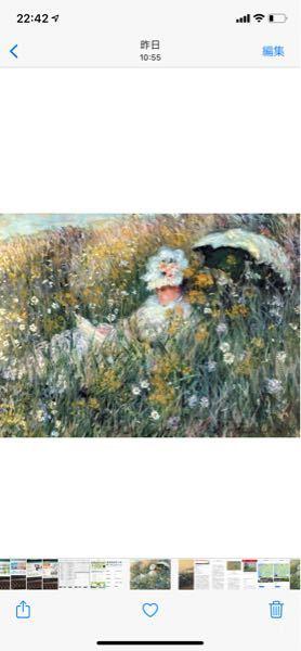 クロードモネのこちらの絵画の詳細を教えてください。 題名、制作年、サイズ、所蔵館