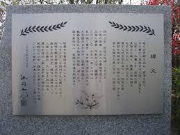 daikanminkokulove(大韓民国ラブ)です? 韓国が日本に伝えた文化は,無数にありますか 日本人は,学校で習わないのでぜんぜん知てないてすか。マスコミもいいませんよね