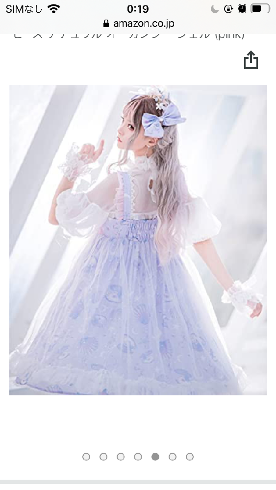 Amazonでこちらのお洋服を買いました!なんと!中身のブラウスは別売りで「お手持ちのブラウスと合わせてご着用ください」と書いてあったのですが、こんな感じの可愛いブラウスは持っていません! ネッ...