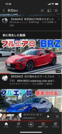 新型86 BRZの生産終了後中古の価格高騰すると思いますか?
