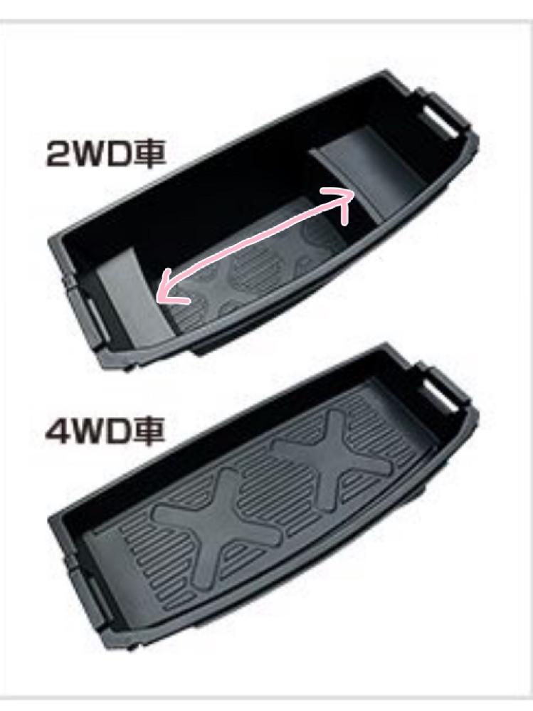 SUZUKI クロスビー 購入予定です。 2WDタイプのラゲッジアンダーボックス 1番深いところの幅(画像矢印)が何センチあるでしょうか? ベビーカーが立てて収納できるようですが、ペット用カート...