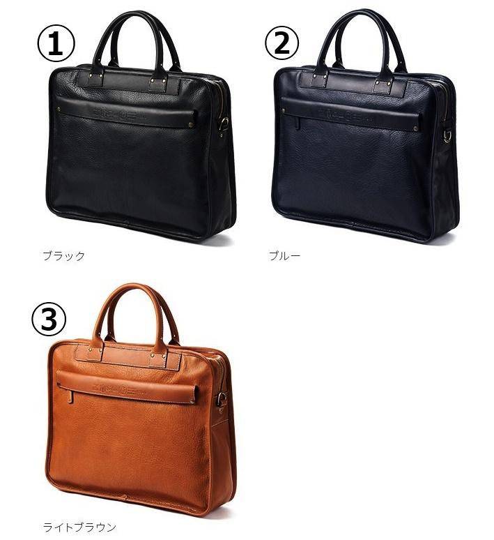 女性に質問!①〜③どれが好きですか? 仕事で使うメンズのビジネスバッグについて、仕事柄スーツなので革のバックを検討しています。 女性目線で①〜③の色だったらどれが好きですか?