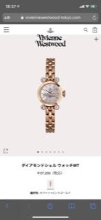 ヴィヴィアンウエストウッドで この時計を購入したのですが、 不慣れなもので教えてください。 こういう時計はベルトのサイズ調整はどうやるのでしょうか? できないのでしょうか?