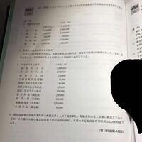 日商簿記2級の問題について質問です。 下の問題の完成品の額の出し方を教えてください。