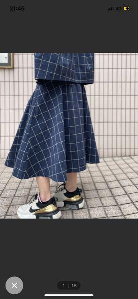 このNIKEの靴は何ていう名前でしょうか! 分かる方がいたら教えて下さい!!