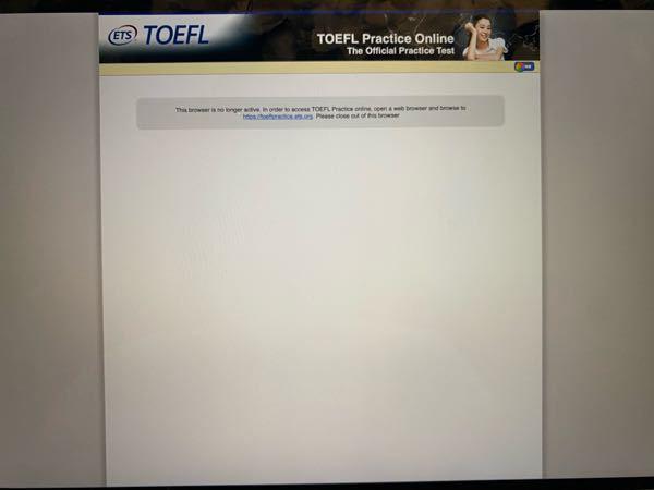MacBook Airでの、このブラウザの閉じ方を教えてください。お願いします。