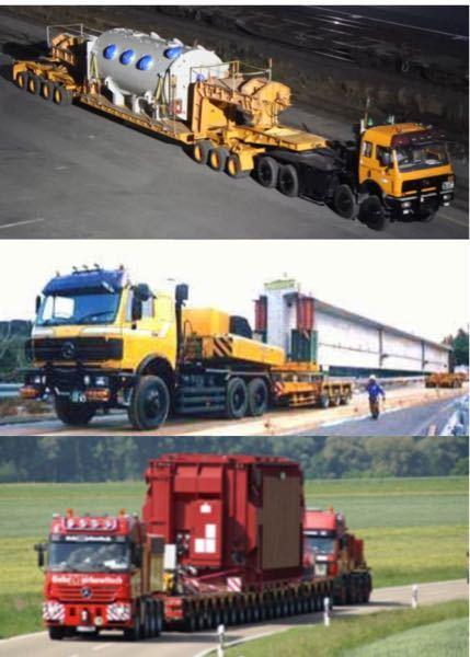 写真のようなトレーラーはなんと言うのですか? パイプがあるトラックはポールトレーラー?と聞いたことがありますが、他の2台もこの様な名前があるのでしょうか? またこの様な特殊なトラックのおもちゃがあるなら教えて欲しいです。