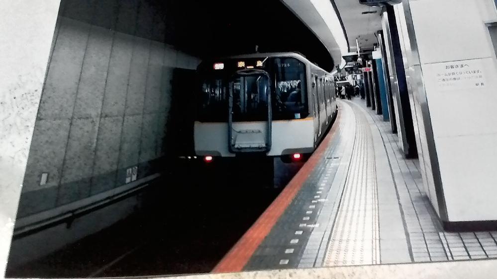 ところで気がつくと阪神難波線は開業して12年経つが大阪難波駅に阪神路線権が入って現状は愛知県の近鉄名古屋駅から兵庫県の山陽姫路駅は1本の線路で繋がっている状態だけど コレって距離としては私鉄最長になるんでしょうか? 近鉄と阪神と神戸高速鉄道に山陽だけども