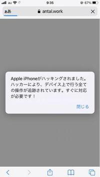 これって広告ですか? ブラウザバックでよろしいですか?  てか日本語おかしくないですか笑