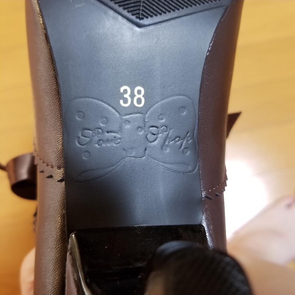 ブーツのブランド名が知りたいです。 この画像のブランド名を教えて頂きたいです。 お恥ずかしながら筆記体が分からず、表を見ながらでもよく分かりませんでしたのでお力を貸して頂ければと思います。