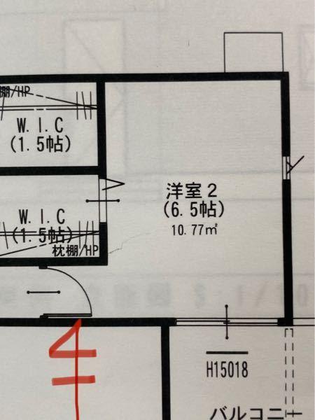 アクセントクロスを貼る壁面とカラー 画像の「洋室2」の部屋に アクセントクロスを使ってみたいと思っています やはり基本は入って左手奥の 北側の壁面が定番だと思うのですが 廊下から入ってすぐ目に入る 正面の壁面も有りですかね? どちらが良いと思われますか? 基本は塗り壁風の白壁とアクセントクロス という組み合わせを考えています 床材はリクシルのチェスナットです メインの使用は40代の男性で シンプルモダン、ナチュラルな感じに 仕上げたいと思っています アクセントクロスを貼る壁面 どのようなクロスがオシャレに見えるか 色々とアイデアをお聞かせ頂ければ嬉しいです よろしくお願いします