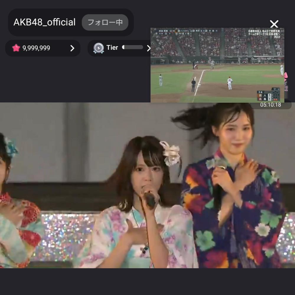 画像の神奈川県代表の人の名前を教えて下さい。 https://twitter.com/AKB48_staff/status/1433641027651313666