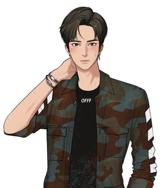 この髪型の名前を教えてください。 韓国のマンガのキャラクターです。
