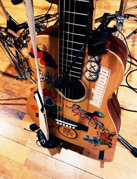 このギターのメーカーと品名教えてください。