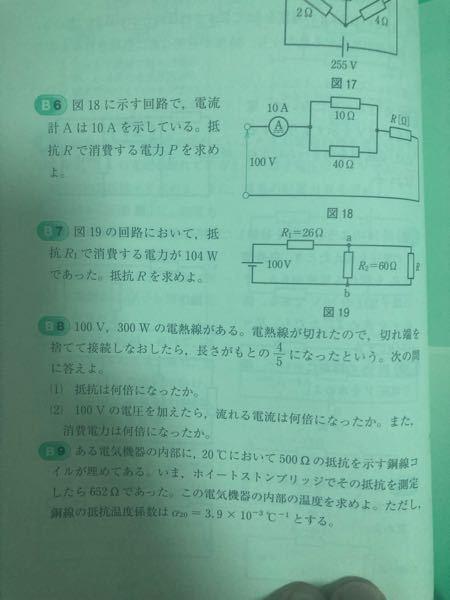 この問題の答えと解き方を教えてください。