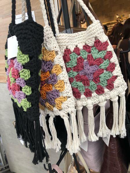 このようなバッグぼ編み方ってなんて言うのか知っている方がいたら教えて頂きたいです 見にくいですが、肩にかける紐の部分、バッグ本体、下に着いている紐の部分、それぞれ名称があれば教えてください。
