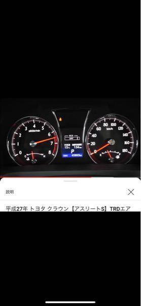 エンジンって回さないと吹けなくなりますか? 普通に走っていても2700〜3000回転回る車に乗っています。 1ヶ月に一度はレッドゾーンまで回してあげることはあります。 よくたまにはレッドゾーンまで回さないと吹けないエンジンになるとか エンジンが鈍って 必要な時に回らなくなるとか聞くので
