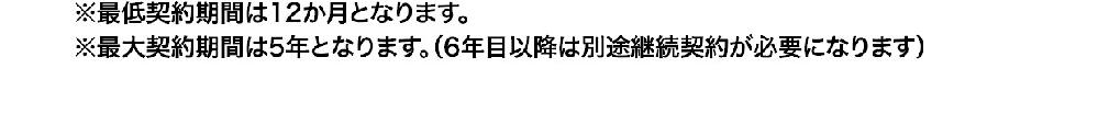 アウトライン化された文字のフォントの書体を探してます。 仕事でイラストレータを使っています。 前任のものがアウトライン化する前のデータを保存しておらず、添付画像をフォントを探しております。 お分かりになる方がいましたらご教授頂けますと幸いです。