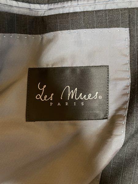 スーツのブランドが分からないんですが、これは何処のブランドの物でしょうか。 違うところにはREDA SUPER 100'sと書いてありました