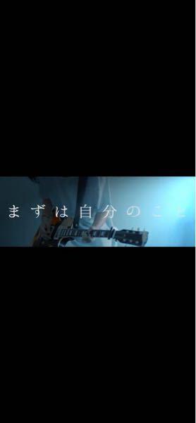 https://youtu.be/csrYGigqoK0 このギターシールドは革製ですかね?