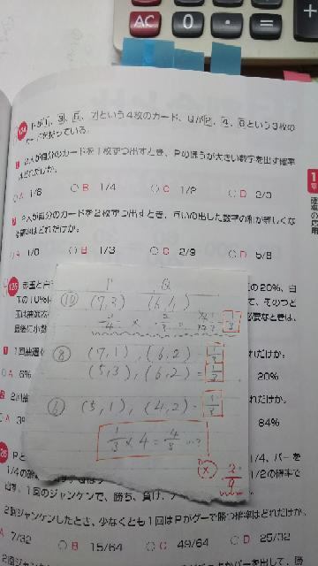 【124】(2)を教えてください…! 何度考えても、答えと違うものになってしまい…;; 式が間違っているのでしょうか??