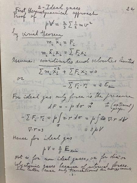 """熱力学の導出ですが、 なぜ mix""""i=Fiが Mix""""ixi=ΣFixi になるのですか?"""