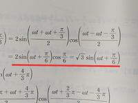 三角関数、電気数学について 恥ずかしながら画像アンダーライン部分の計算がどういった過程でこうなるのか理解出来ず躓いております。 途中式を交えて解説して頂けないでしょうか?