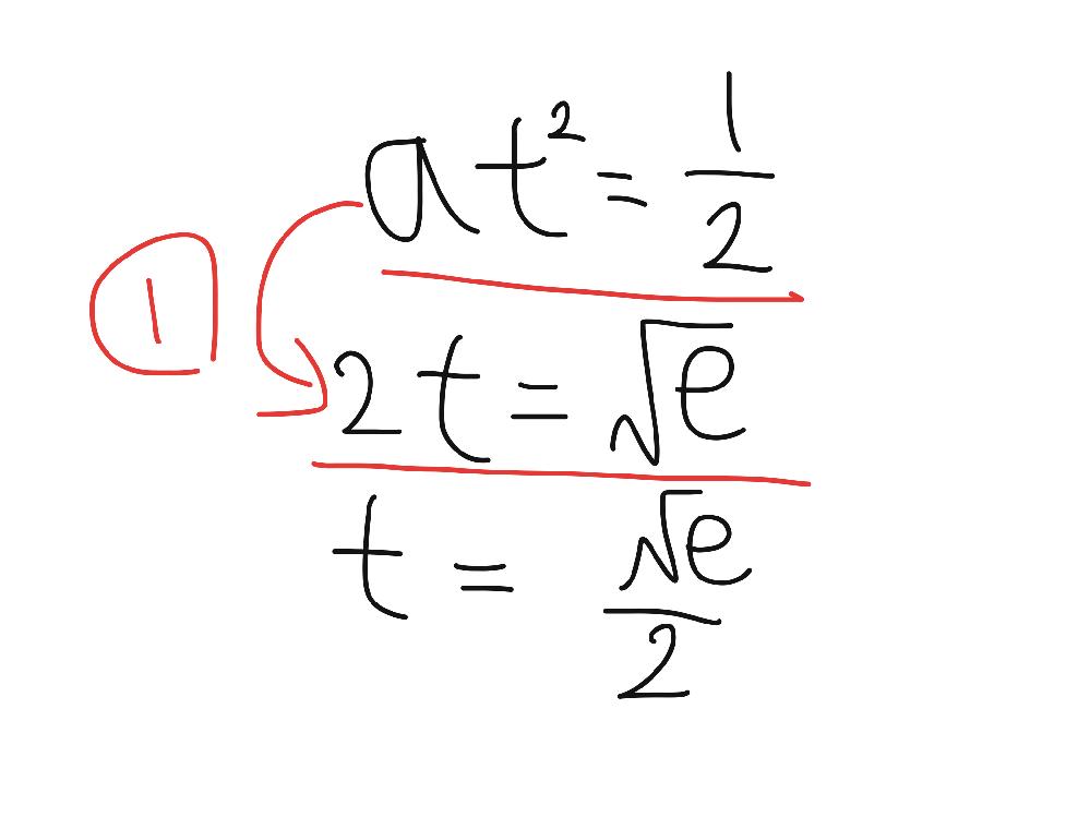 この計算の途中式が分かりません。教えてください。よろしくお願いします。