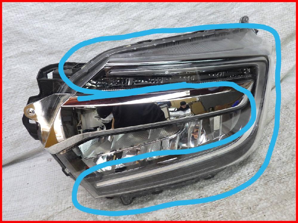 NBOXJF3のヘッドライト周りの部分の色を変えたいのですが、変え方がわかる方いますか?