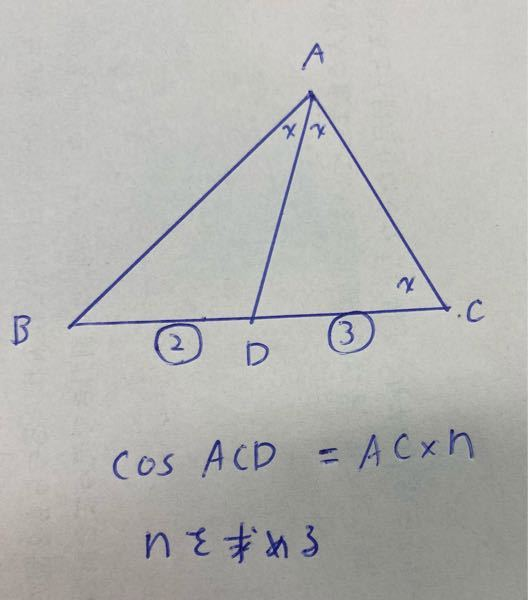 この問題 どのように求めて、答えはとーなるんでしょうか?
