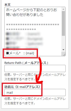 WordPress「MW WP Form」プラグインの送信元を、お問い合わせした人に設定したい WordPressのお問い合わせプラグイン「MW WP Form」に詳しい方がいらっしゃれば教えてください。 管理者宛メール設定で、送信元を設定するわけですが 「自分(管理者)のメールアドレスにしたら、送信者は当然、自分(管理者)になる」わけです。 これを、お問い合わせしたユーザのメールにしたいんです。 理由は、メールの「返信」ボタンを押した時に、すぐに相手宛てのメールになるからです。 しかし、ここをメール項目のキー(例:mail)と入力しても 送信者アドレスは「wordpress@~」になってしまいます。 何かいい方法はないものでしょうか? よろしくお願いいたします。