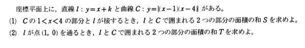 写真の問いを⑴だけでもいいので教えてください よろしくお願いします kは-5かなと思うのですがどうでしょうか…