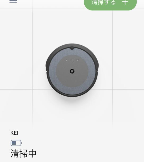 ルンバi3+ですが、アプリでこの画面が出てると言う事は、現在立ち止まったりせずに清掃してると言うことでしょうか? 随分時間が経ってます、一度玄関に落っこちたので、また落っこちてるんではと心配です。