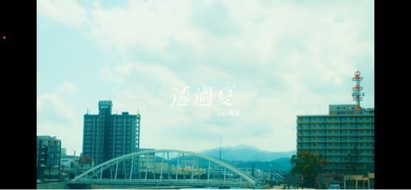 この橋の名前または、場所ってわかりますか? 三重県でよく見る橋の形なんですけど