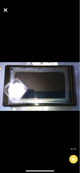 ユピテルの霧島レイの03について聞きたのですが画面内の縁にくすみを修理できますか? あと修理できた場合いくらかかりますか?