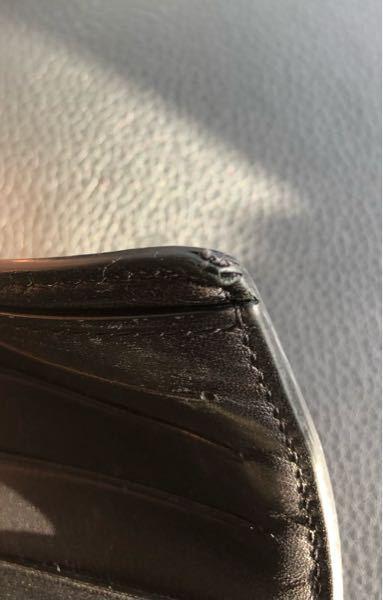 写真では見にくいのですが、革財布の角が擦れて傷ついてしまったのですが、直し方はありますか?