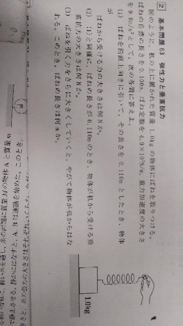 物理基礎です。この(3)について質問なのですが、物体が机からはなれると垂直抗力が0になるのは分かりますが、机から離れてもつり合いの式を立てられるのがなぜなのか分かりません。教えてほしいです。