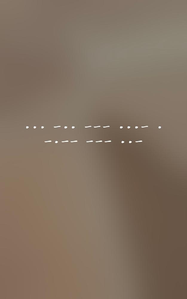 このモールス信号を解読?してください!お願いします