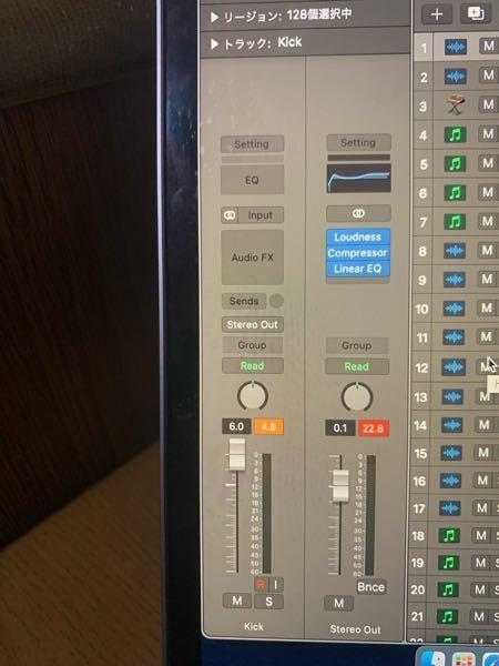 Logic ProXを使用している者です。logic内のstereo outで音圧をあげるようにコンプレッサーなどをかけているのですが、サウンドクラウドやミュージックに共有すると音量が低い状態になってしまいます。どうすれば改 善されるでしょうか?わかる方お願い致します。