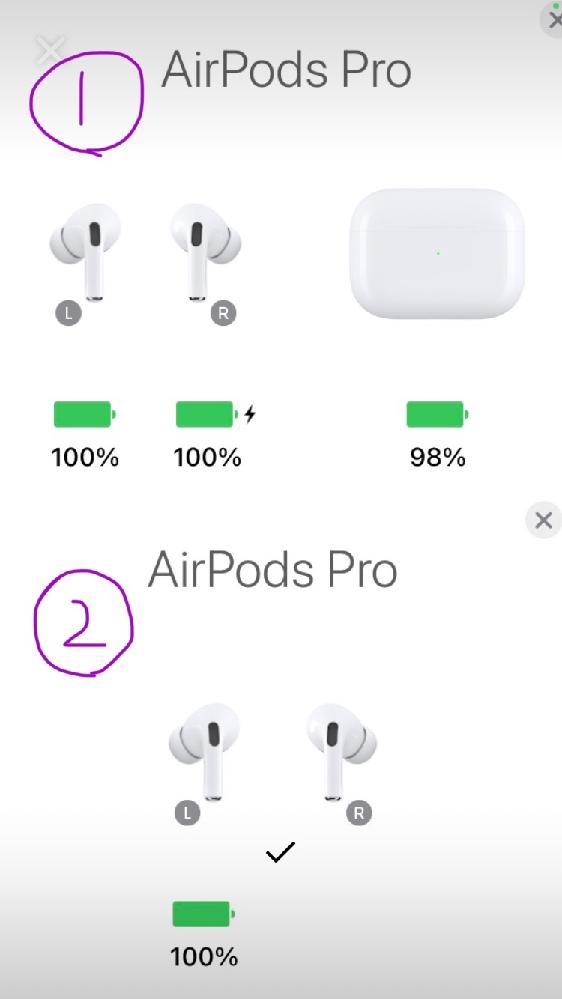 AirPods proをネットで買い今日届いたのですが、左側だけ聞こえません。 蓋を開けると①の写真のようになり、すぐに②のようになってしまいます… 充電し何回か接続を切って繋ぎなおしたり、他のiPhoneで試してみたりしたのですが無理でした。解決法がわかる方が居たら教えてください!