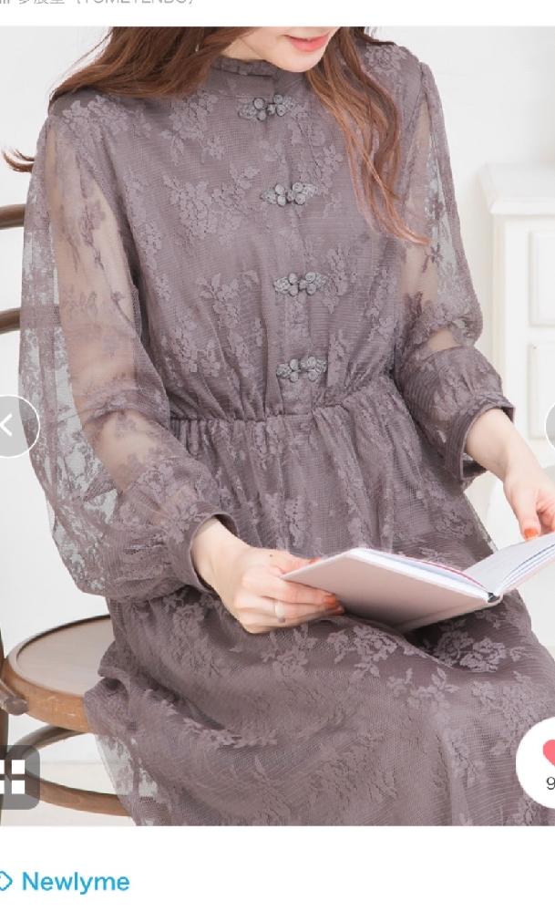 この服に似合いそうなアウター教えて欲しいです
