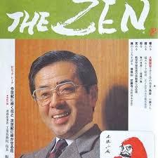 飯塚幸三経済産業省院長が控訴しない方針を固めたと報道されていましたが それは置いておいて 晩年...