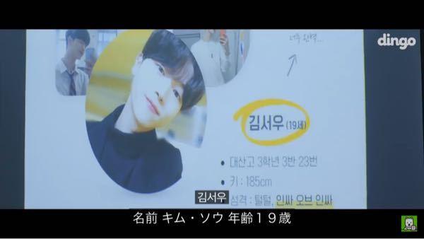 韓国のウェブドラマ、「LIKE」の、キム・ソウ役が誰か知りたいです。写真添付します。よろしくお願いします。